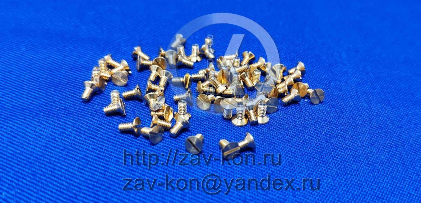 Винт А.М2-6gx4.32 ГОСТ 17475-80
