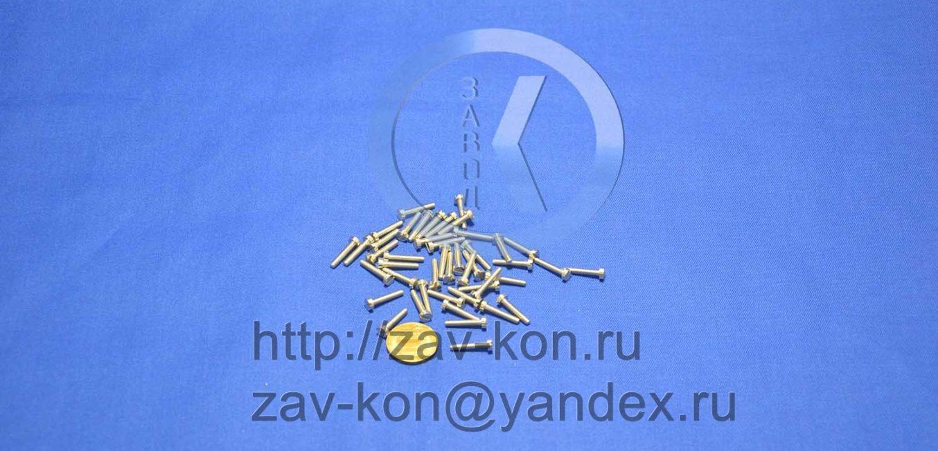 Винт А.М3-6gx16.21.12X18H10T.11 ГОСТ 1491-80 (3)