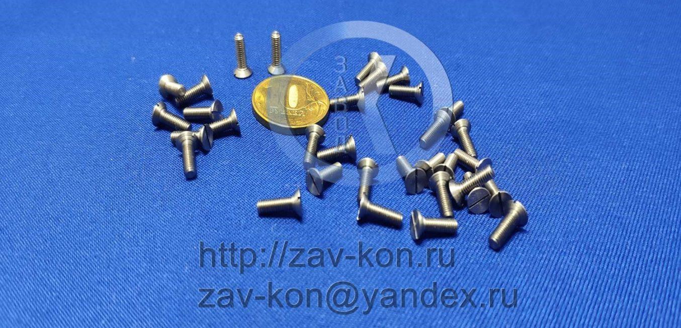 Винт В.М3-6gx10.58 ГОСТ 17475-80 (3)