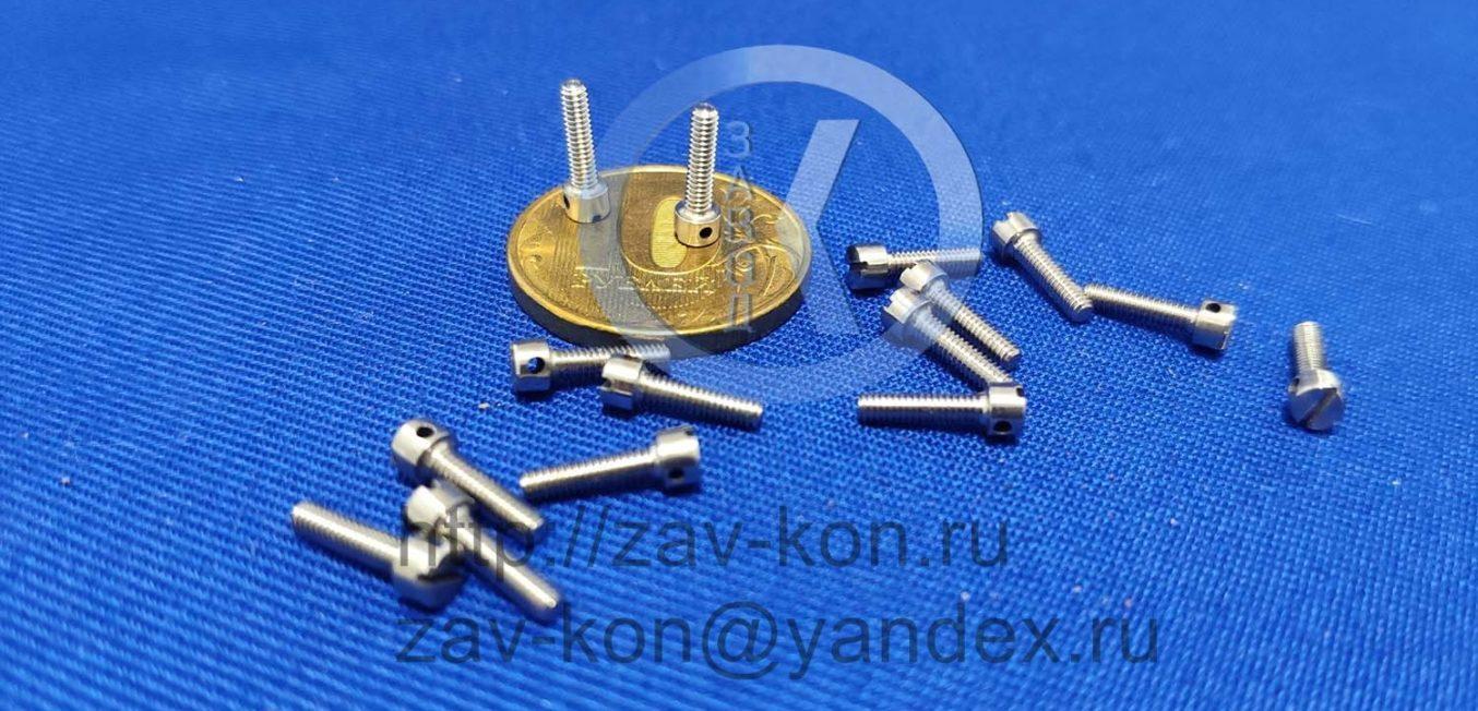 Винт М2-6gx 8.21 ОСТ 92-0726-72 (2)