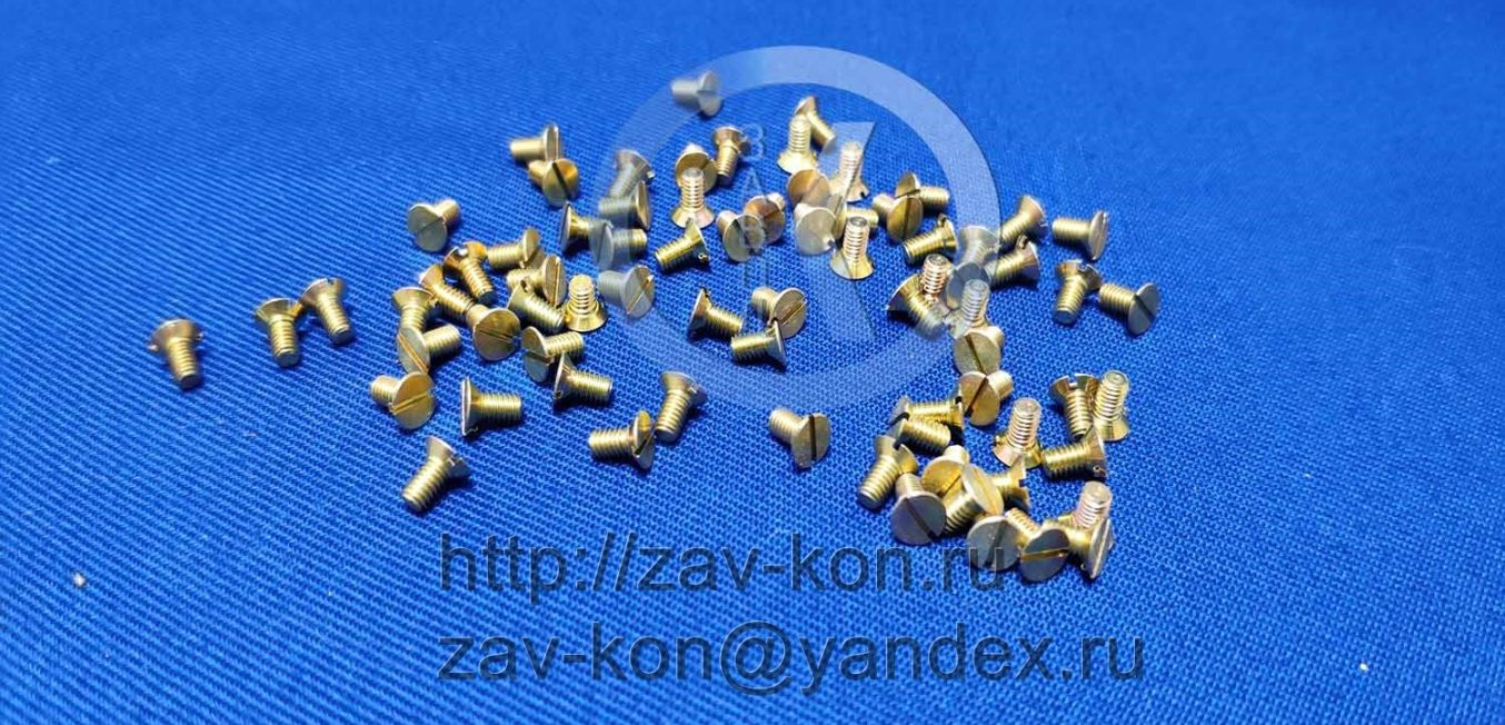 Винт М2,5-6gx5.58.013 ГОСТ 17475-80