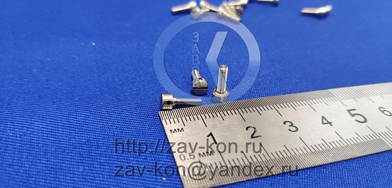 Винт М2,5-6gx8.21 ОСТ 92-0726-72