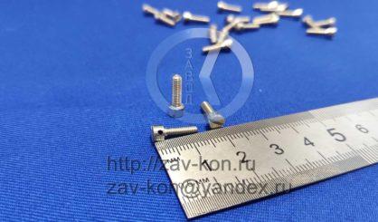 Винт М3-6gx10.21.11 ОСТ 92 0726-72 (2)