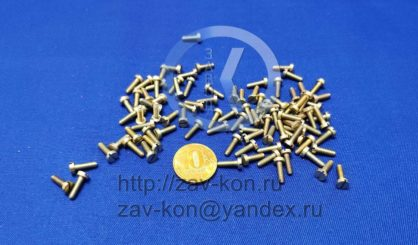 Винт М3-6gx10.58.013 ГОСТ 1491-80 (3)