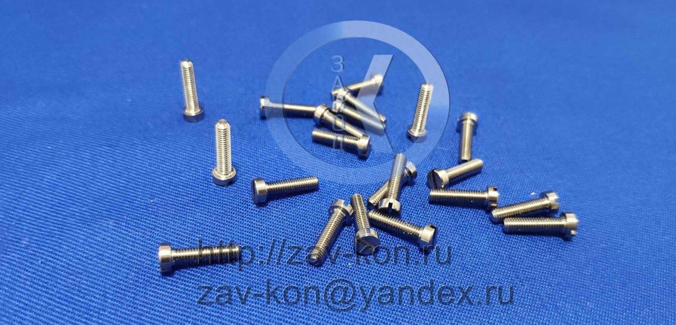 Винт М3×12-61 ОСТ 92-0726-72