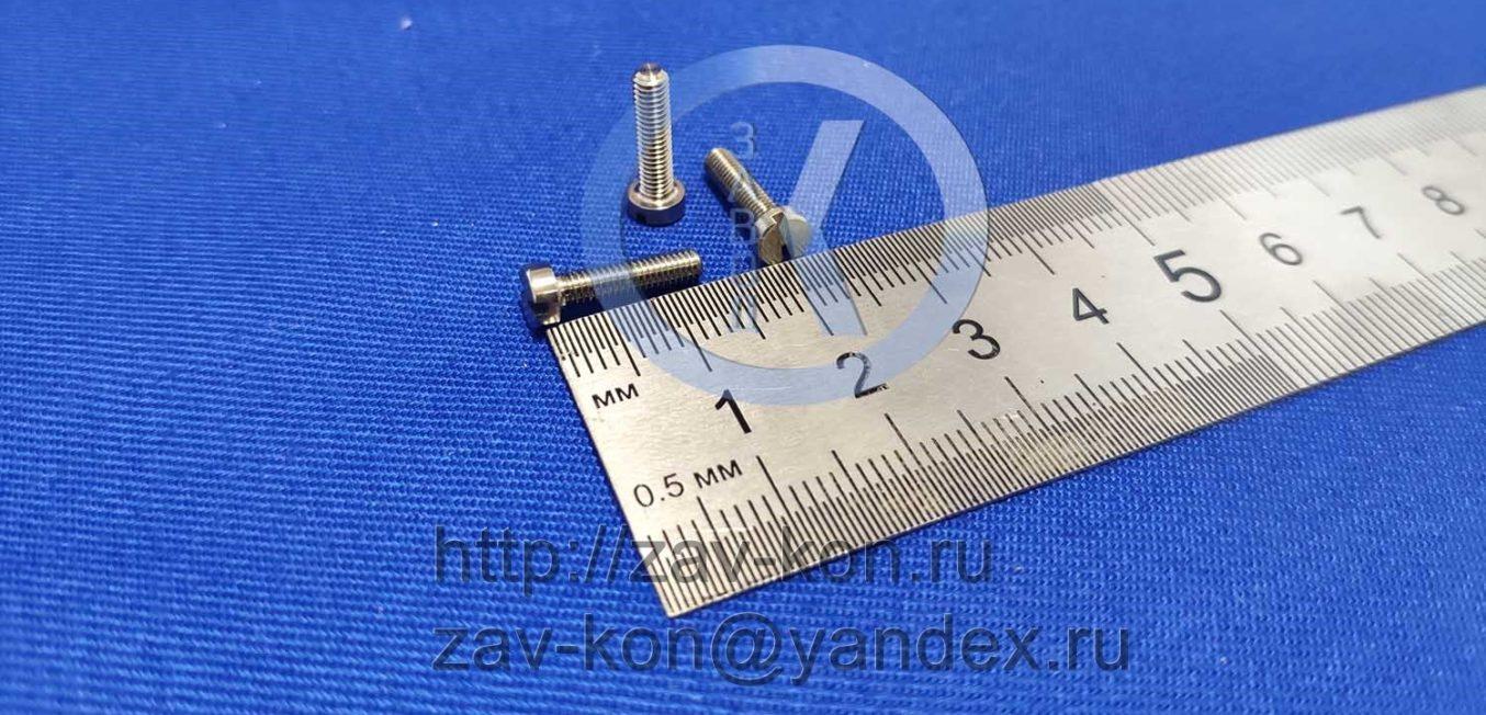 Винт М3×12-61 ОСТ 92-0726-72 (2)