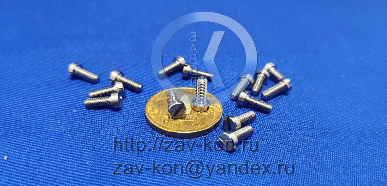 Винт М3×8-61 ОСТ 92-0760-72 (2)