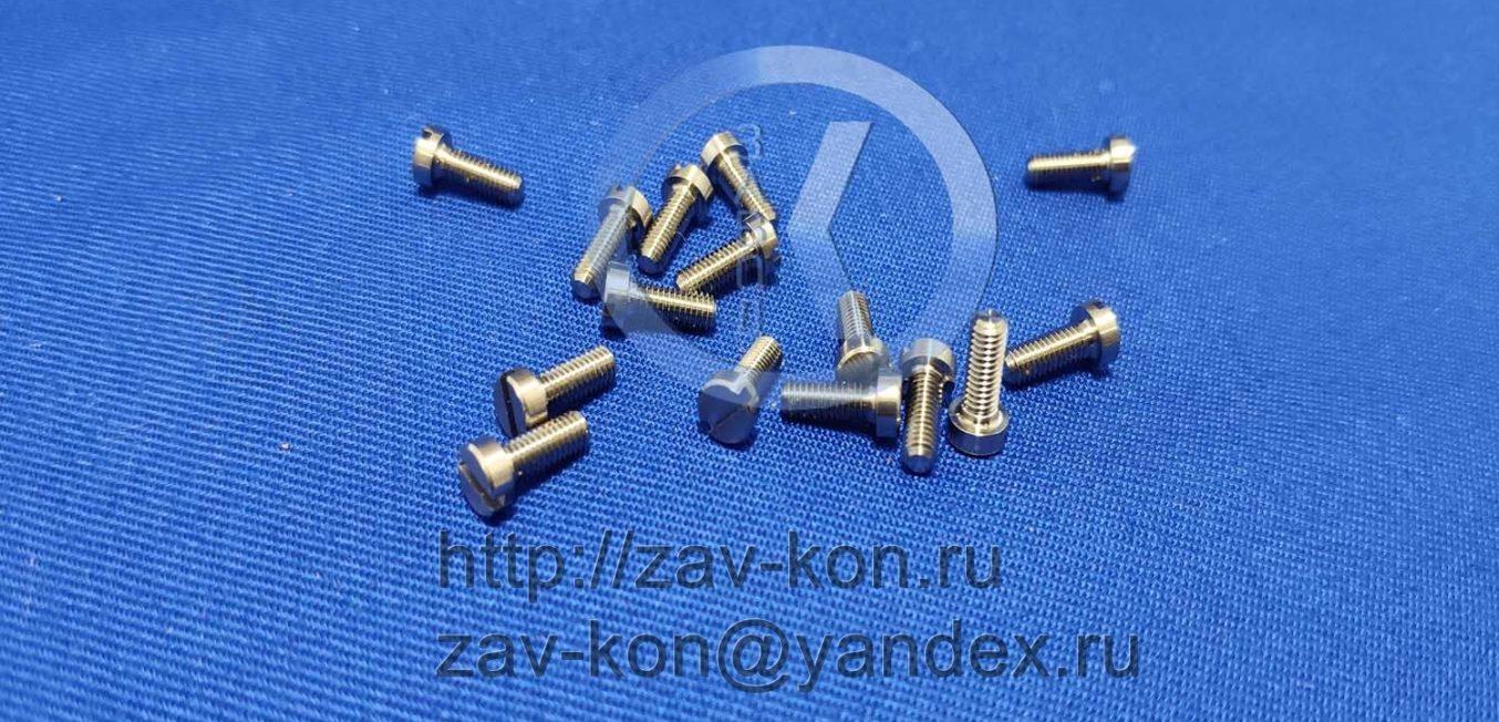 Винт М3×8-61 ОСТ 92-0760-72 (3)