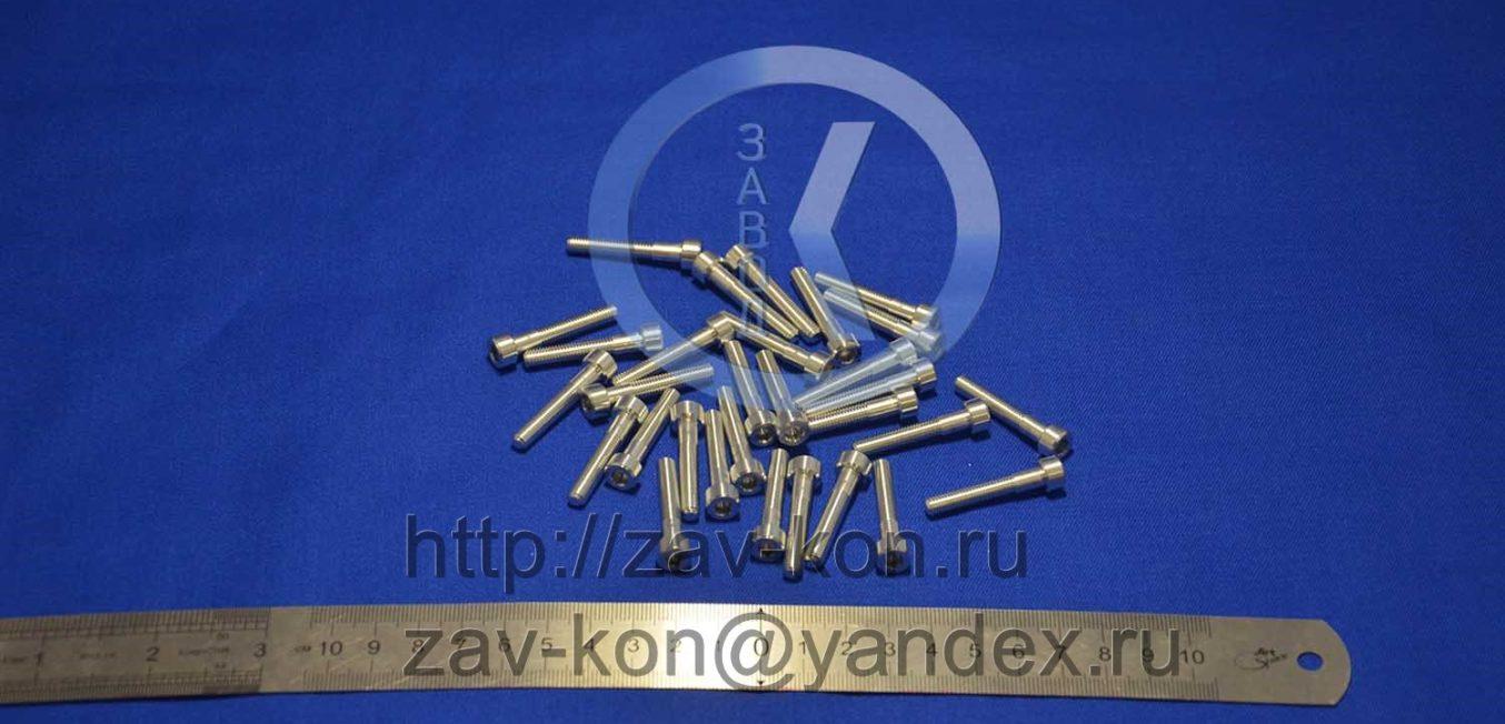 Винт М5-6g 30.35 Д16Т ГОСТ 11738-84