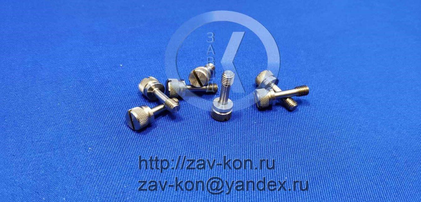 Винт М5-6gx16.88.20×13 ГОСТ 10344-80
