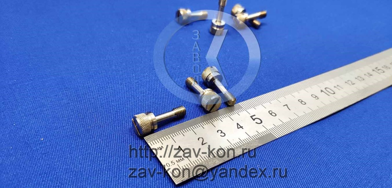 Винт М5-6gx16.88.20×13 ГОСТ 10344-80 (2)