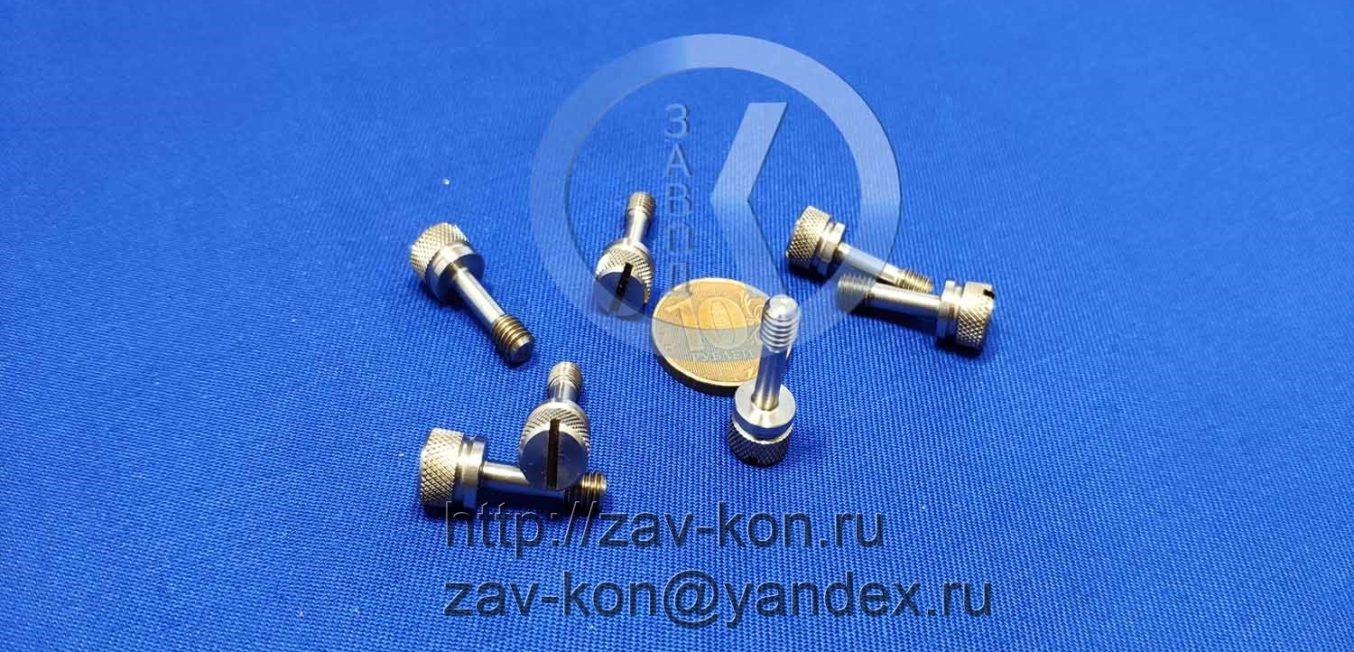 Винт М5-6gx16.88.20×13 ГОСТ 10344-80 (3)