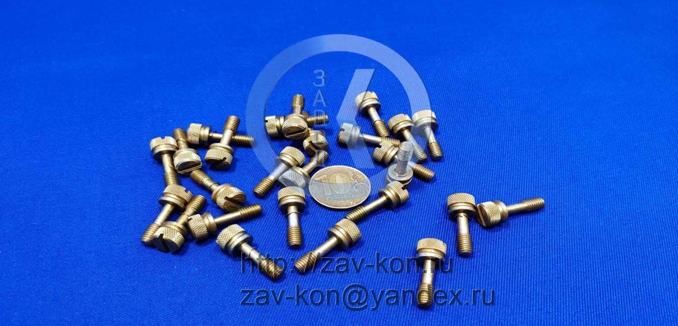 Винт М5-6qx16.58.013 ГОСТ 10344-80 (2)