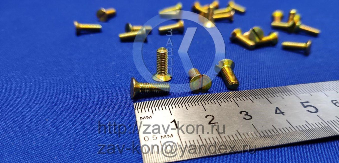 Винт B.M4-6gx12.88.016 ГОСТ 17475-80