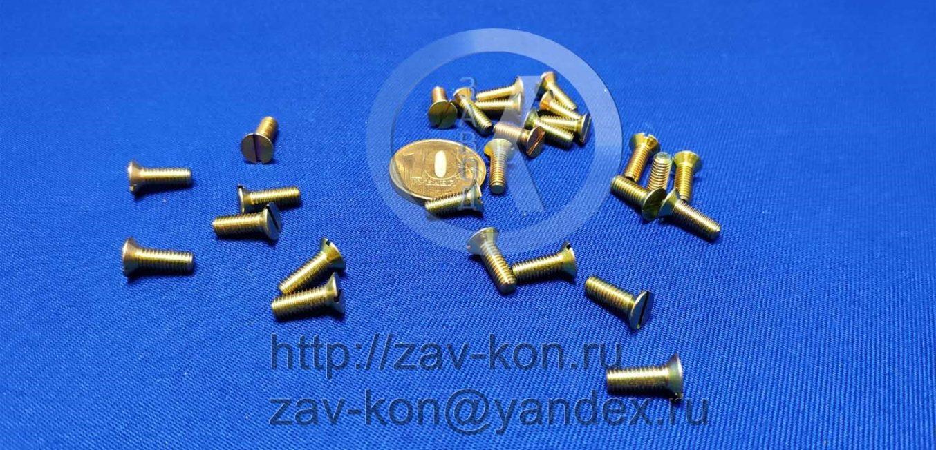 Винт B.M4-6gx12.88.016 ГОСТ 17475-80 (2)