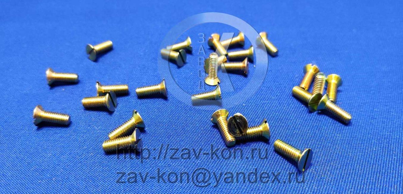 Винт B.M4-6gx12.88.016 ГОСТ 17475-80 (3)