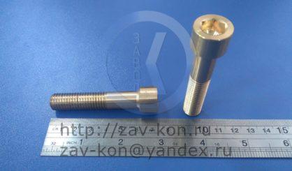 Винт М12-6gx60.32 ГОСТ 11738-84