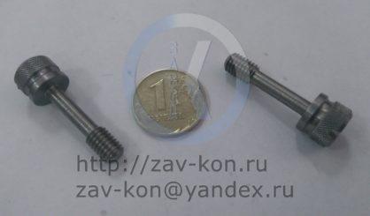 Винт М6-6gх25.58 ГОСТ 10344-80