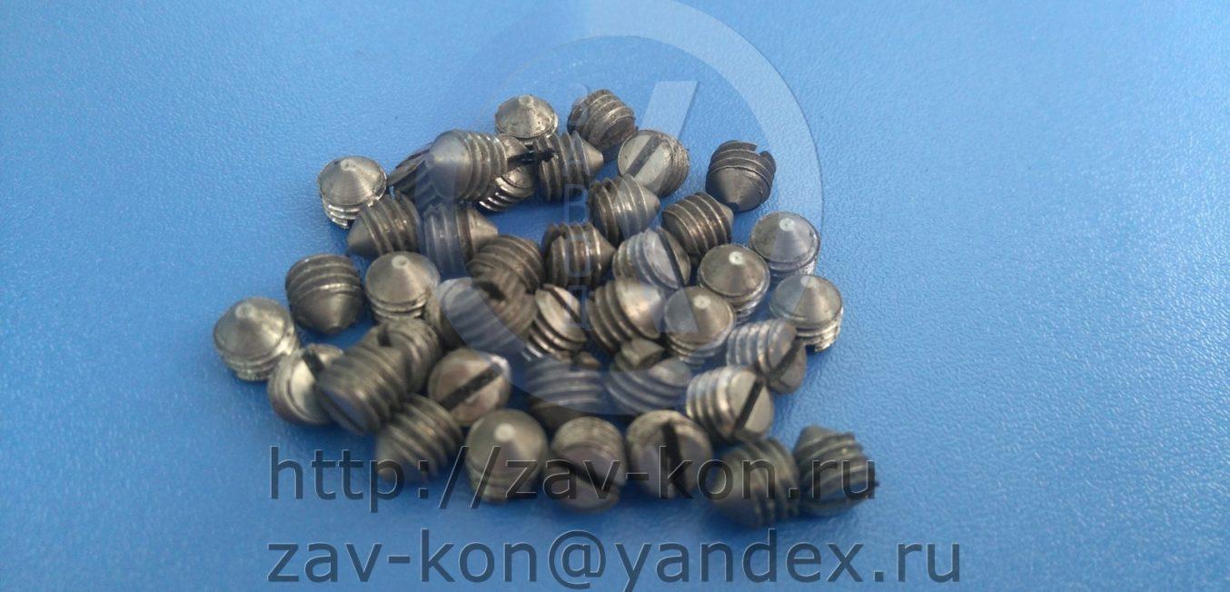 Винт М6-6gx4.22Н.45 ГОСТ 1476-93