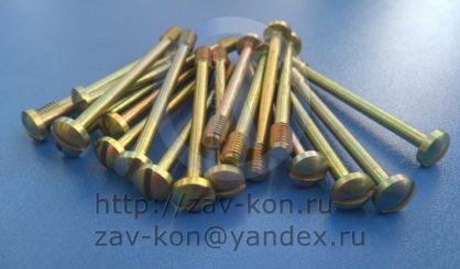 Винт М6-6gx60.56.013 ГОСТ 10337-80