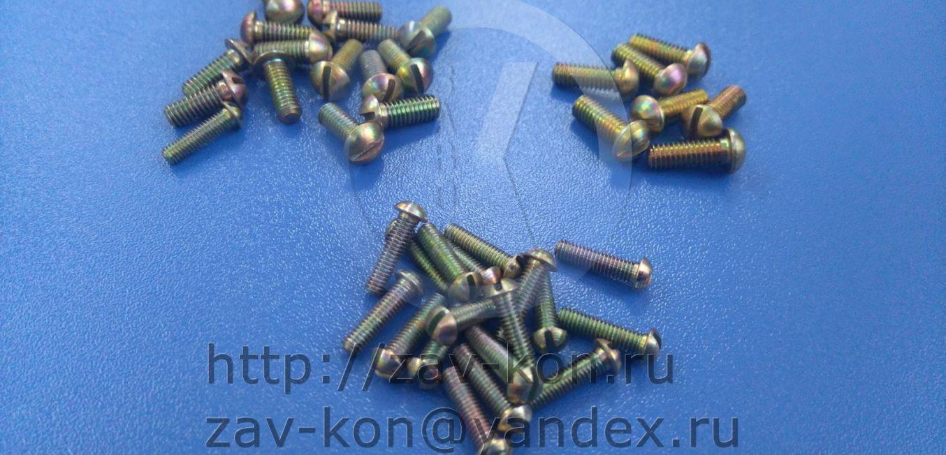 Винт 4-11-Ц ОСТ 1 31529-80