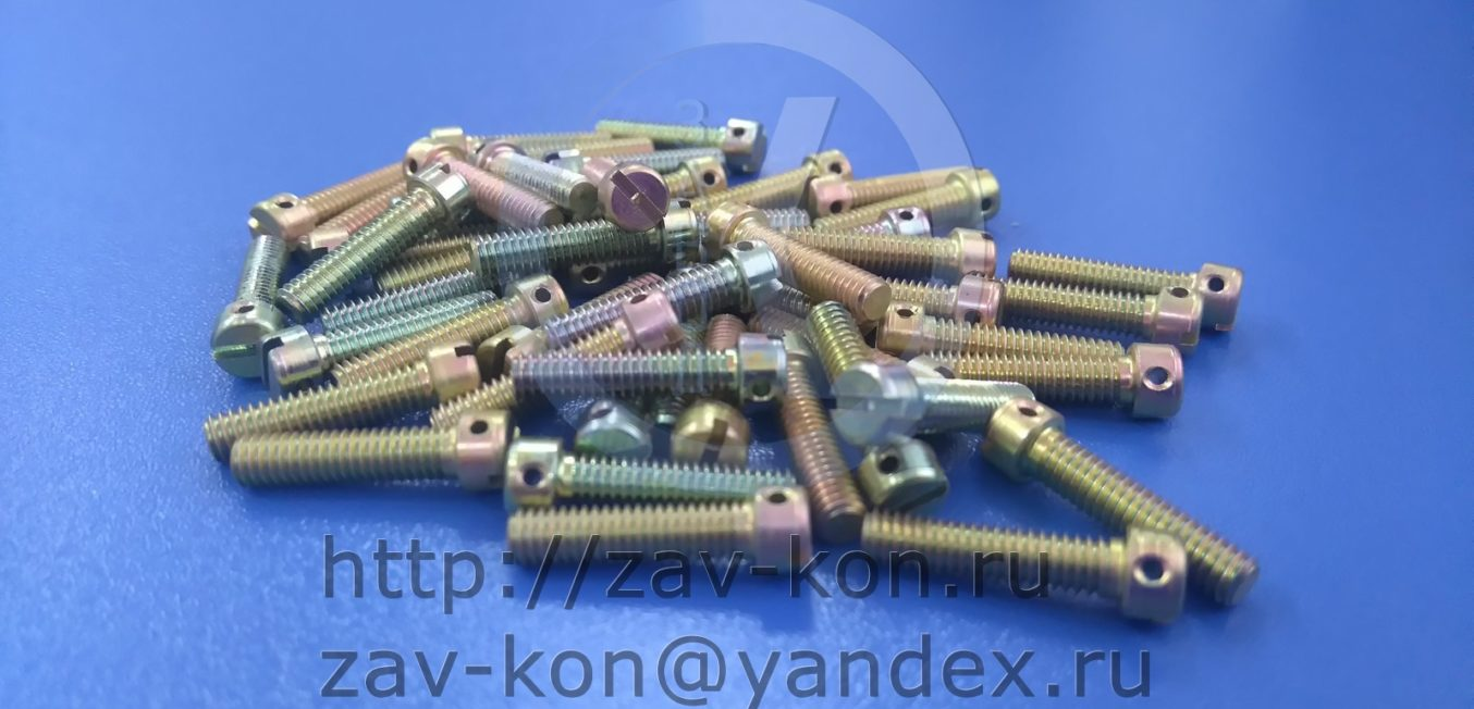 Винт 4-16-Ц ОСТ 1 31522-80