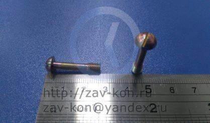 Винт М5-6gx22.58.013 ГОСТ 10341-80