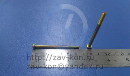 Винт В.М4-6gх60.58.016 ГОСТ 1491-80