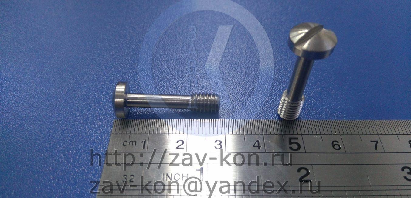 Винт М6-6gx25.21.11 ГОСТ 10337-80