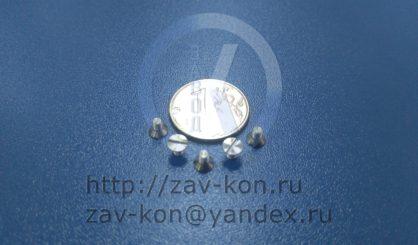 Винт М2,5-6gх4.21 ГОСТ 17475-80
