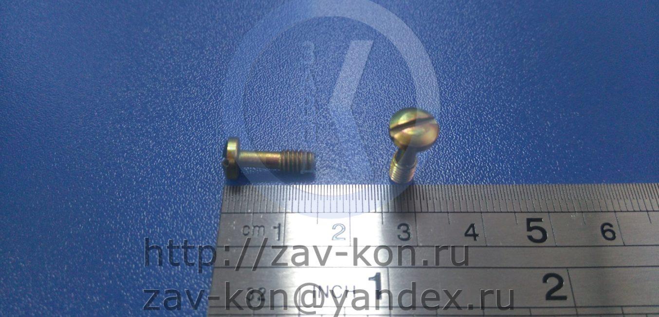 Винт М4-6gx12.88.013 ГОСТ 10337-80