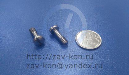 Винт М5-6gx16.21.11 ГОСТ 10337-80
