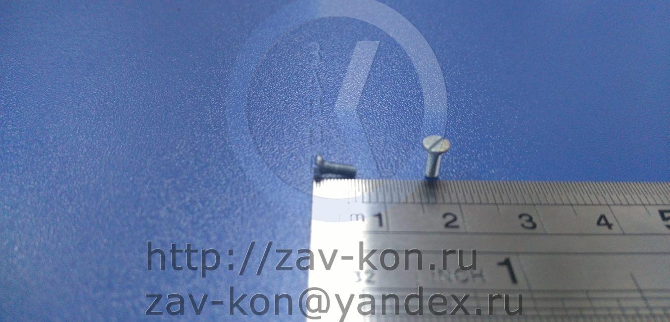 Винт М2-6gх6.40Х.093 ГОСТ 17475-80