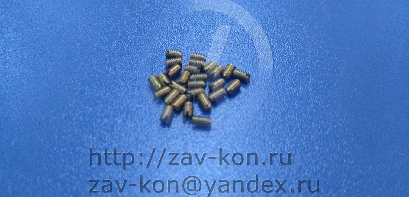 Винт АМ2,5-6gx4.45Н.013 ГОСТ 1477-93