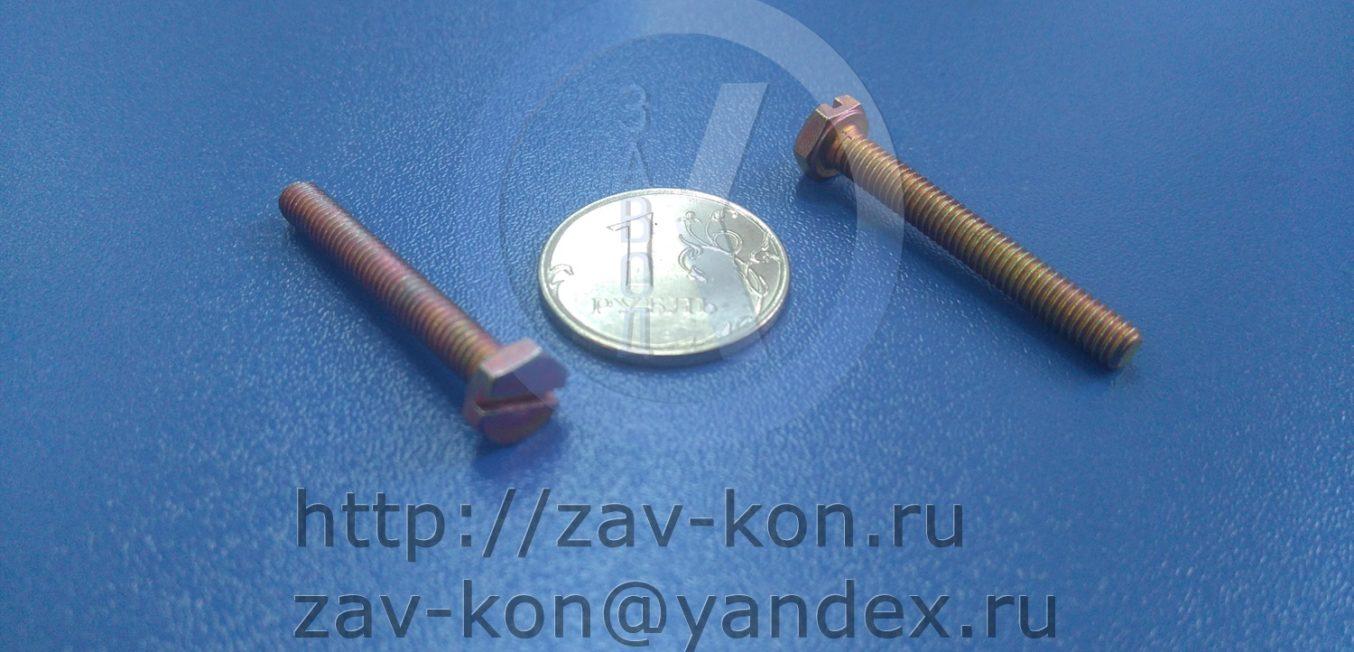 Винт 4-32-Ц ОСТ 1 31508-80
