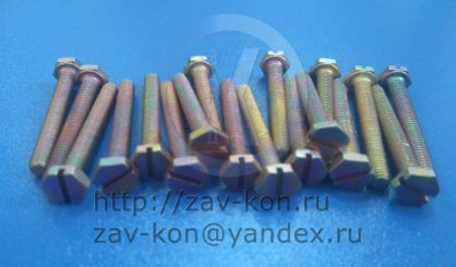 Винт 4-30-Ц ОСТ 1 31508-80