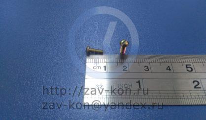 Винт 2,5-7-Ц ОСТ 1 31528-80