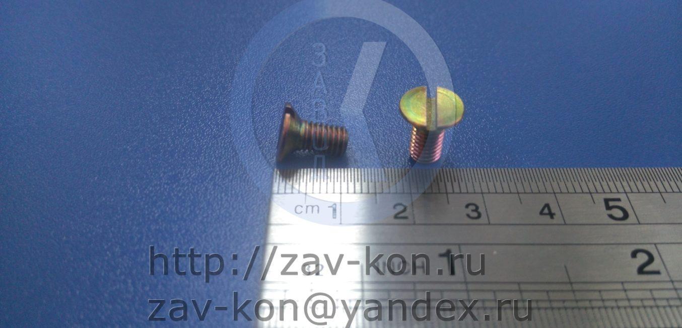Винт 5-10-Ц ОСТ 1 31543-80