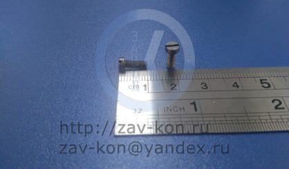 Винт 3-8 ОСТ 1 31514-80