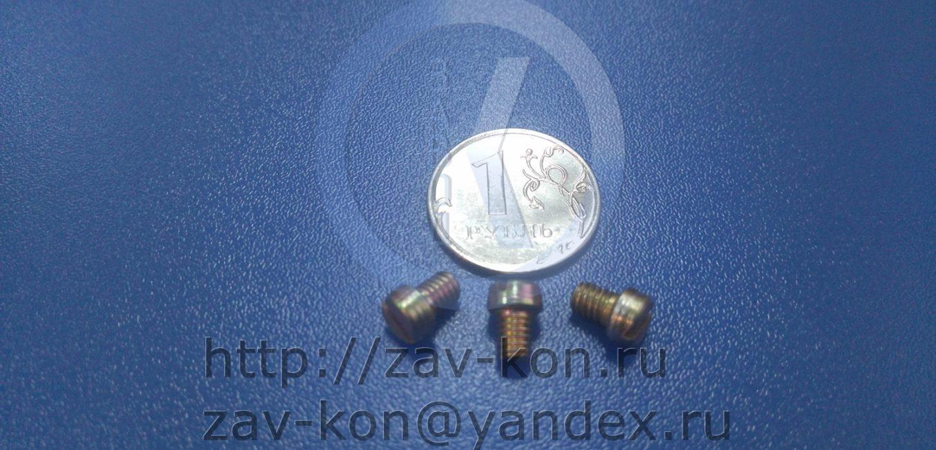 Винт 4-5-Ц ОСТ 1 31514-80