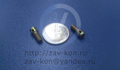 Винт М4-6gх8.36.20.013 аналог ОСТ 1 13104-78