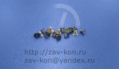 Винт 2,5-4-Ц ОСТ 1 31542-80