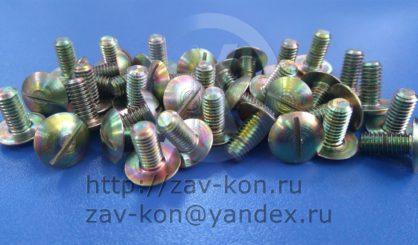 Винт М6-6ex12.44.013 ОСТ 92-0732-72