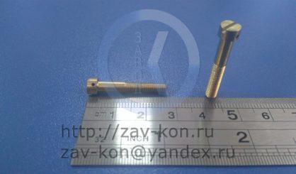 Винт М4-6gx24.66.013 ОСТ 92-0726-72