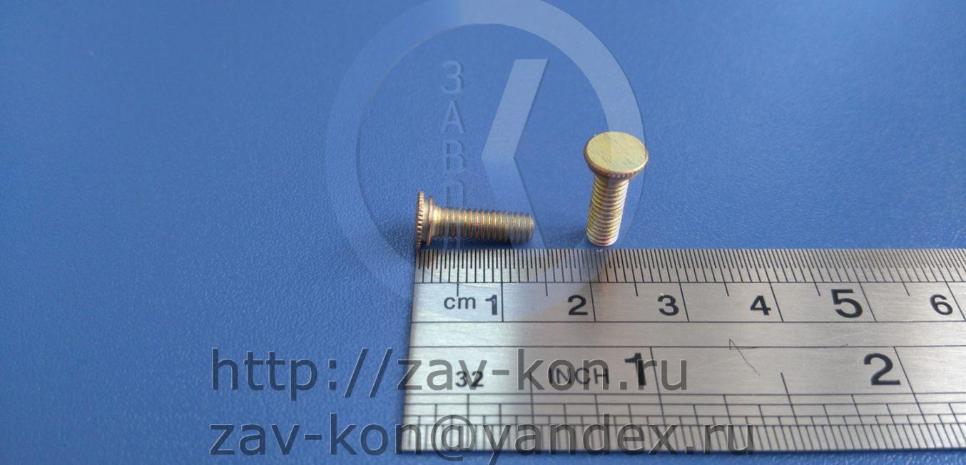 Шпилька М4-6gx12.109.30ХГСА.013 ОСТ 4ГО.892.006-81