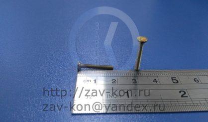 Шпилька М2,5-6ex17.109.30ХГСА.013 ОСТ 4ГО.892.006-81