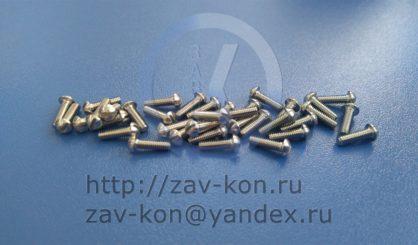 Винт М2,5-6eх10.21.11 ОСТ 92-0730-72
