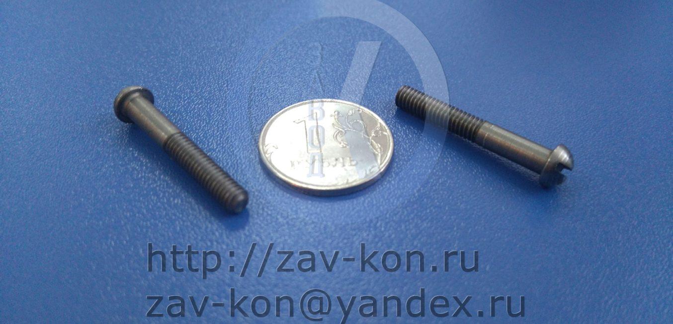 Винт М4-6eх26.44 ОСТ 92-0730-72
