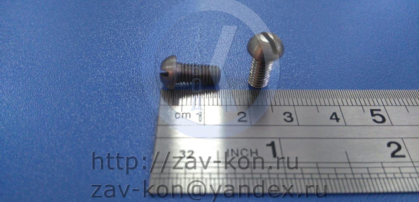 Винт М4-6eх14.44 ОСТ 92-0730-72