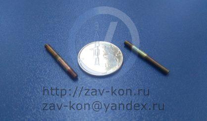 Шпилька М2,5-6gх20.36.013 ГОСТ 22034-76